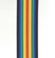 "WW1 Victory Medal Ribbon - 10"" Length (Full Size)"
