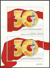 China 2008-28 30 Years Reform & Opening-up Uncut Full S/S 改革開放雙聯