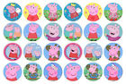 24 PEPPA PIG EDIBLE WAFER RICE PAPER CUPCAKE CUP CAKE DECORATION IMAGE TOPPERS