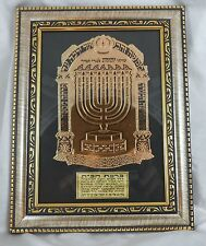 Blessing for the Home framed Pendant gold plated  handmade Wall hanging kabbalah