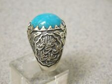 COSTUME DESIGN CARVE CUT HAND MADE MEN'S SILVER RING WITH BLUE PERSIAN TURQUOISE