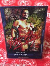 "New Japan Pro-Wrestling ""Bad Boy""  Trading Card Tama Tonga NJPW Bullet Club ROH"
