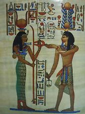 Egyptian Papyrus Art - Brand new - Egyptian King Tut Ankh Amun with his wife