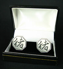 Chinese Zodiac Year of the PIG Cufflinks Boxed Cuff Links Pewter FREE UK POST