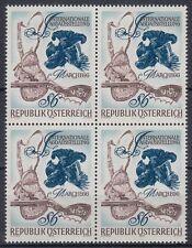 Österreich Austria 1978 ** Mi.1572 Jagd Hunting Gewehr Gun Birkhuhn [sr1484]