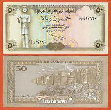 P27A  Yemen / Jemen   50 Rials  1992  UNC
