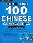 The Second 100 Chinese Characters: Simplified Character Edition: The Quick and E