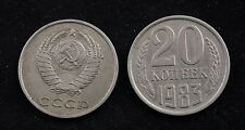 Soviet Union 20 Kopek Coin 1983 Circulated Russia Currency Money Copper-Nickel