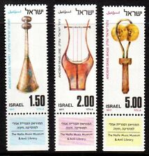 Israel - 1977 Musical instruments Mi. 701-03 MNH