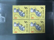 CN84 China 1984 T90 Lunar New Year of Rat Block of 4