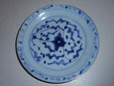 PETIT PLAT EN PORCELAINE DE CHINE.VIETNAM.EXTREME-ORIENT.XVIII°.