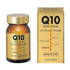 kb04b Shiseido Q10 Active Charge Supplement 60 tablets