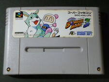 26 SUPER BOMBERMAN 3 JAPAN SNES Nintendo Super Famicom Japanese Free Ship Used