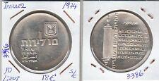 E3386 MONEDA ISRAEL 10 LIROT PLATA SC 1974