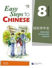 Easy Steps to Chinese 8 - Textbook (with 1CD)