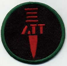 """GI Joe Action Force 3"""" Fully Embroidered Patch - ATT - Anti-Terror Team"""