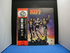 KISS DESTROYER JAPAN
