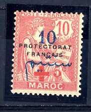 Morocco - 1914/15 - Au profit de la Croix - Rouge  -  Surchargés