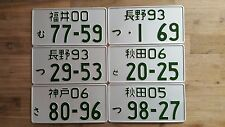Japanese Japan License Plate Random Number Plate TAG JDM 6x12 inches green