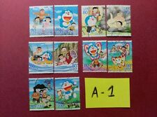 DORAEMON  USED JAPAN STAMPS