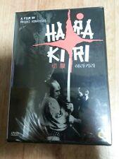 Harakiri (1962) / Masaki Kobayashi / Tatsuya Nakadai / DVD NEW