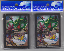 Pokemon Card Sleeve Carnival 2012 SP Rayquaza Hydreigon Pikachu 2 Packs (64)