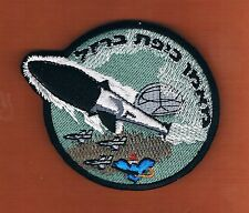 ISRAEL IDF AIR FORCE ANTI AICRAFTS IRON DOM SIMULATOR RARE PATCH