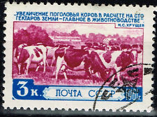 Russia Soviet Cow Farm stamp 1961