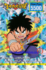 Dragon Quest The Adventure of Dai Japan Animination 4 Special Cards Part 2