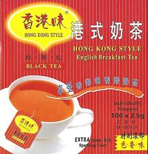 HONG KONG STYLE English Breakfast Black Tea Classic Milk Tea (FREE SHIPPING)