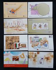 CHINA MACAU 1996 COMPLETE YEAR PACK 8 SOUVENIR SHEETS + 12 SETS OF STAMPS