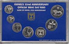 1980 ISRAEL'S 32nd ANNIVERSARY MINT SET - 7 PURE NICKEL UNC COINS +COA+CASE