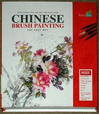 CHINESE BRUSH PAINTING ~ THE EASY WAY ~ DISCOVER THE ARTIST WITHIN YOU ~ NEW