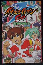 JAPAN Inazuma Eleven GO: TV Animation Zensenshu Meikan 2 #28-47