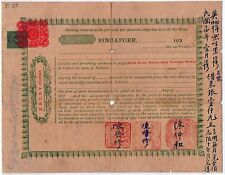 Singapore Straits Settlements revenue stamp on Doc -Fine Chinese impressions 2