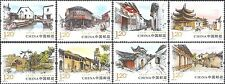 China Stamp 2013-12 Ancient Town in China (1st set) MNH
