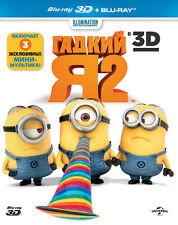 Despicable Me 2 3D/2D (Blu-ray 3D/2D, English/Russian/Spanish) RegionFREE