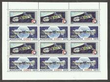 Russia 1975 Sc# 4339-40 Space US Apollo and Soyuz link-up full sheet MNH