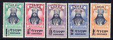 ETHIOPIA 1943 Restoration of Obelisk & 13th Ann of Coron opt u/m SG334/8 cat£375