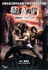 "Donnie Yen Ji-Dan ""Dragon Tiger Gate"" Nicholas Tse HK 2006 Martial Arts DVD"