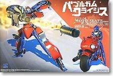 Bubblegum Crisis Moto-Slave Priss Rocket Cannon Ver. 1/12 model kit Aoshima