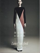 Lane Crawford Chinese VG 070716DBE