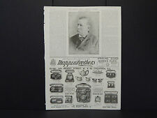 The Graphic s01/Mappin Brothers Sterling Silver & Queen's Plate / July 1893
