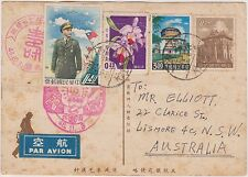 (GG6) 1959 China PC to Australia black & red cancel