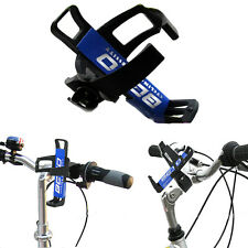 Bicycle Bike Handlebar Bar Water Drink Bottle Boat Cup Can Holder Mount Clamp