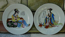 PAIR ANTIQUE CHINESE PAINTED PORCELAIN PLATES WITH YOUNG WOMEN & CALLIGRAPHY.