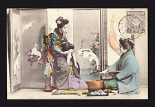 Japanese Post Offices in China Tientsin postmark stamp on Geishas Postcard 1911