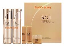 Somang RGII Prestige EX Total Aging Care Skin Softner & Emulsion 2pcs Set / RG2