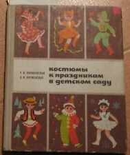Russian Costume holiday kindergarten Book Rite Carnival masquerade Masked USSR