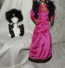 BARBIE DOTW 1988 RUSSIAN PINK GOLD DRESS FAUX FUR HAT FABRIC BOOTS LOT FOR DOLL